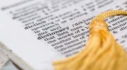 出典情報と参考文献を理解する