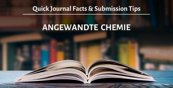 学術誌『Angewandte Chemie(アンゲバンテ・ケミ) 』の概要と投稿時のアドバイス